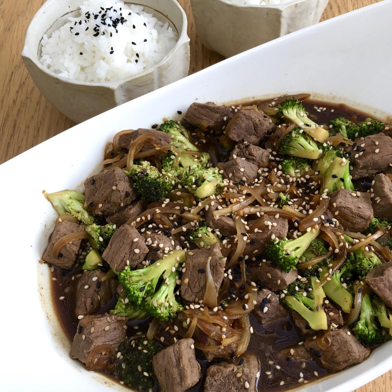 Comida China: Beef & Broccoli